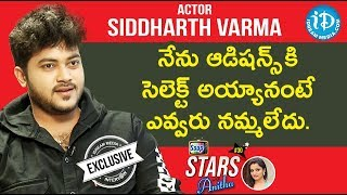 Actor Siddharath Varma Exclusive Interview || Soap Stars With Anitha #30 - IDREAMMOVIES