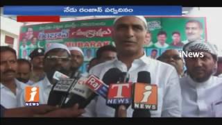 Minister Harish Rao Participate Ramzan Celebration In Siddipet   iNews - INEWS
