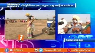 No Pay For Laborers Under Employment Guarantee scheme at Narsingpally | Ground Report | iNews - INEWS