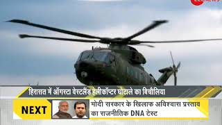 Watch DNA with Sudhir Chaudhary, July 18th , 2018 - ZEENEWS