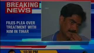 Former RJD MP Shahabuddin files plea; Delhi HC to hear the plea tomorrow - NEWSXLIVE