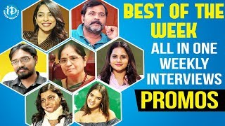 Best Of The Week    All In One Weekly Interview - Promos (29-07-2018 To 05-08-2018) - IDREAMMOVIES
