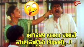 జగపతి బాబు చెవినే మెలి పెట్టిన ఝాన్సి..| Telugu Movie Comedy Scenes Back to Back | TeluguOne - TELUGUONE