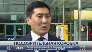 Эвакуация из ТРЦ в Алматы: Коробка была пустая