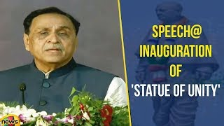Gujarat CM Vijay Rupani Speech At Inauguration Of 'Statue of Unity' | Mango Newa - MANGONEWS