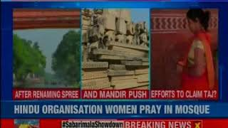 Hindu organisation women pray in mosque, video of them praying goes viral - NEWSXLIVE