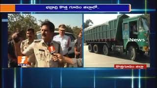 Officials Response On iNews Story On Jagadaipur Highway Kothagudem SP Inspects | iNews - INEWS