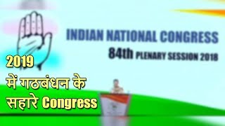 Sonia Gandhi appeals to like-minded parties to join hands with Congress - ABPNEWSTV