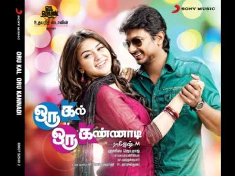 Oru Kal Oru Kannadi - Venaam Machan  Mp3 - Music By Harris Jayaraj