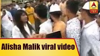 ABP News Finds Out The Girl For Whom Men Queued Up To Wish Eid in Moradabad - ABPNEWSTV