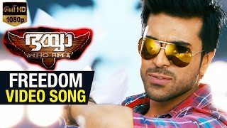 Freedom Video Song HD   Bhaiyya My Brother Malayalam Movie   Ram Charan   Allu Arjun   DSP   Yevadu - MANGOMUSIC