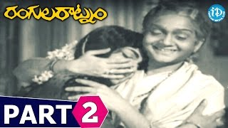 Rangula Ratnam Movie Part 2 || Chandra Mohan || Vanisri || Anjali Devi || Rekha || BN Reddy - IDREAMMOVIES