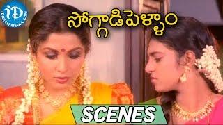 Soggadi Pellam Movie Scenes || Kasturi, Ramya Krishnan Comedy Scene - IDREAMMOVIES