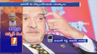 Vijay Mallya Arrested By UK Police In London | May Be deported To India | iNews - INEWS