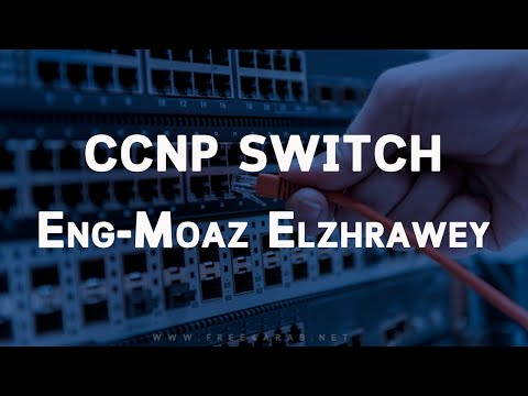 12-CCNP SWITCH 642-813(Traditional Spanning Tree Protocol - STP Part 2) By Eng- Moaz EL.Zhrawy
