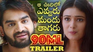 90ML Movie Trailer | Kartikeya, Neha Solanki | TFPC - TFPC