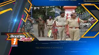 Telangana Express Speed News | iNews - INEWS
