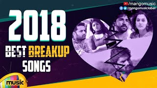Telugu Best Breakup Songs 2018 | Latest Telugu Hits | Love Failure Songs 2018 | Mango Music - MANGOMUSIC