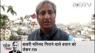 Ravish Ki Report, April 22, 2019 - NDTVINDIA