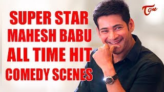 Super Star Mahesh Babu All Time Hit Telugu Movie Comedy Scenes Back to Back | TeluguOne - TELUGUONE