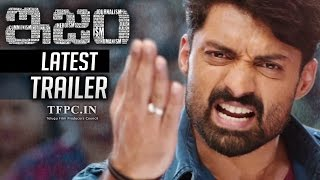 ISM Movie Latest Trailer | Blockbuster Hit | Climax Scene | Kalyan Ram | Aditi Arya | TFPC - TFPC