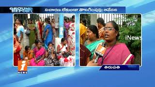 Contract Barbers Protest in Tirumala After TTD Removal From Duties | Ground Report | iNews - INEWS