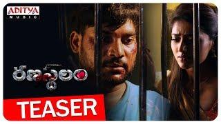Ranasatalam Teaser || Raju, Delicia Shalu ||Rajkiran - ADITYAMUSIC
