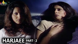 Harjaee Part 2 Hindi Horror Serial Aap Beeti | BR Chopra TV Presents | Sri Balaji Video - SRIBALAJIMOVIES
