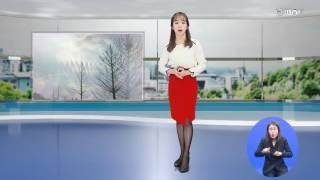(수화방송)  날씨온뉴스_12월 3째주
