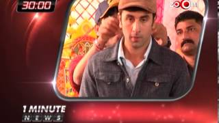 Top 3 Bollywood News in 1 minute - 04-04-13