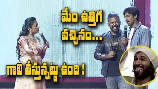 Tarun Bhaskar, Priyadarshi and Suma Hilarious Comedy || World Famous Lover Pre Release Event - IGTELUGU