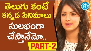 Actress Latha Hegde Exclusive Interview - Part #2 || Talking Movies with iDream - IDREAMMOVIES