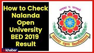 Nalanda Open University, CET BEd 2019 distance mode results today at cetbeddistance.com - ITVNEWSINDIA