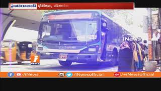 Metro Vs AC Buses in Hyderabad | Lack Of Travelers in AC Buses After Metro Train Start | iNews - INEWS