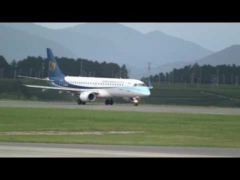 Mandarin Airlines Embraer ERJ-190 Take off at Shizuoka