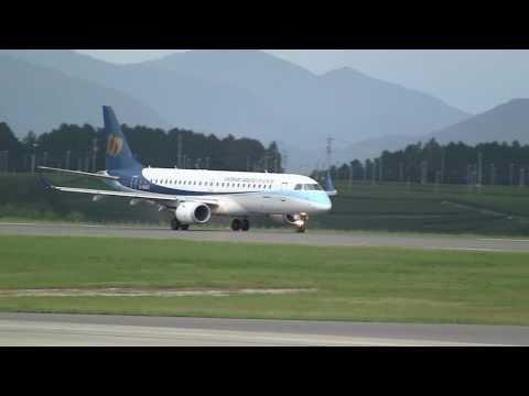 Mandarin Airlines Embraer ERJ-190 Take off at Shizuoka