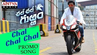 Chal Chal Gurram || Chal Chal Chal Promo Song || Sailesh Bolisetti, Diksha Panth, Angana Roy - ADITYAMUSIC