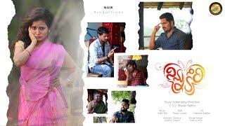Ninnu Kori Telugu Shortfilm (Lyrical Video) || Music_Kabir Rafi || Rajahmundry Short Film Industry - YOUTUBE