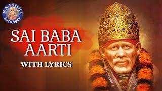 Sai Baba Aarti | Sai Baba Songs | आरती साई बाबा | Aarti Sai Baba | Full Sai Baba Aarti With Lyrics - RAJSHRISOUL