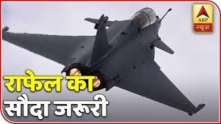 Rafale: IAF's version in SC will benefit Modi govt - ABPNEWSTV