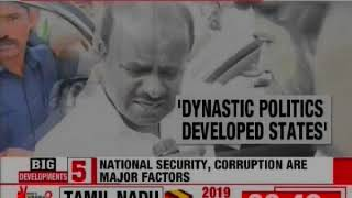 Lok Sabha 2nd Phase Elections 2019, Tamil Nadu: Kamal Haasan, Rajinikanth cast their vote - NEWSXLIVE