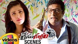 Shruti Haasan Makes Fun of Prakash Raj | Race Gurram Scenes | Allu Arjun | Mango Videos - MANGOVIDEOS