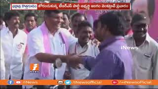 TRS Candidate Jalagam Venkat Rao Meets Employees in Election Campaign | Bhadradri Kothagudem | iNews - INEWS