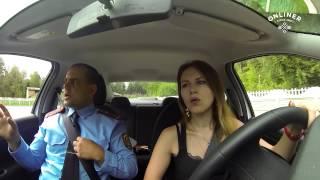 №10: Развезти по домам пьяную компанию: обучаем девушку вождению