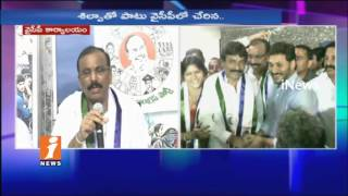 Shilpa Mohan Reddy Speaks To Media After Joining YSRCP In Hyderabad | iNews - INEWS