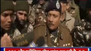 Pulwama News LIVE: पुलवामा पहुंची NIA टीम; CRPF के DG भी मौजूद - ITVNEWSINDIA