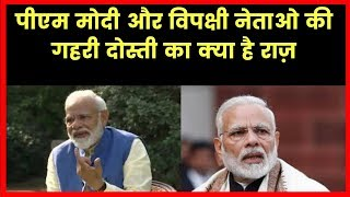 Akshay Kumar interviews PM Narendra Modi; PM नरेंद्र मोदी और उनके दोस्त; अक्षय कुमार इंटरव्यू - ITVNEWSINDIA