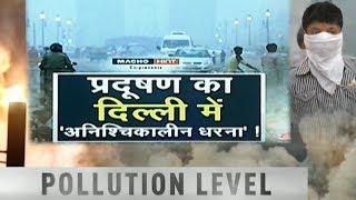 Delhi Air quality index below 400 - ZEENEWS