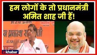 BJP Naresh Agrawal says Amit Shah will be our PM नरेश अग्रवाल ने अमित शाह को बताया प्रधान मंत्री - ITVNEWSINDIA