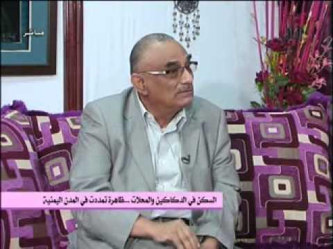 السكن في الدكاكين و المحلات .. ظاهرة جديدة تمددت في المدن اليمنية 27-08-2014
